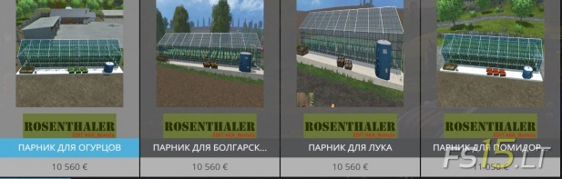 FarmingSimulator2015Game-2015-02-15-14-28-35-766