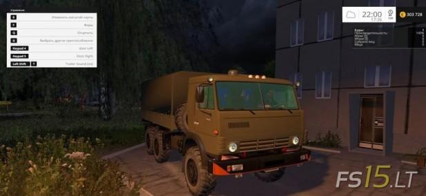 Kamaz Military